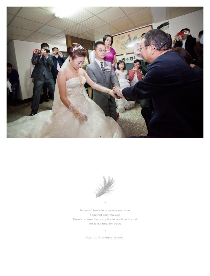 yl110_12475449084_o - 緣來影像工作室 - 結婚吧