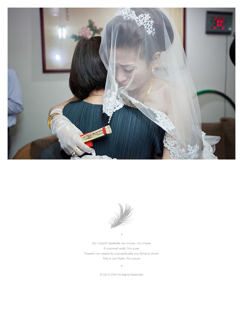 yl120_12475438394_o - 緣來影像工作室 - 結婚吧