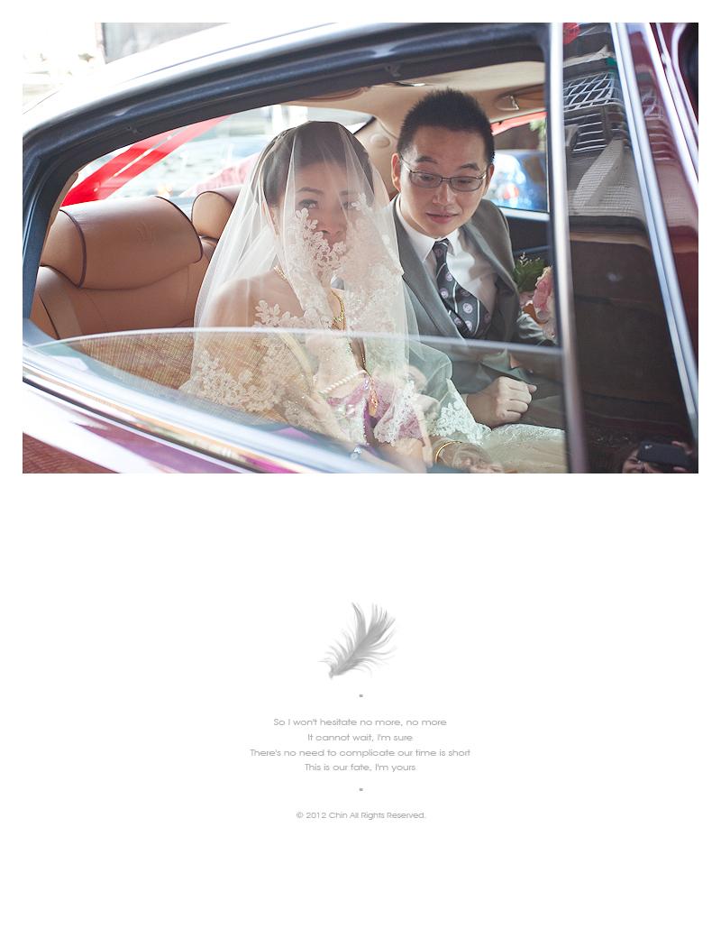 yl125_12475102663_o - 緣來影像工作室 - 結婚吧