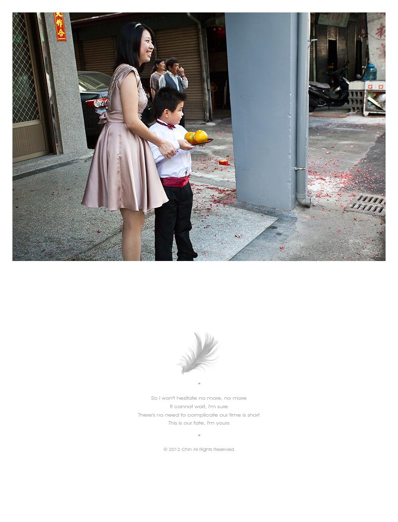yl132_12474947775_o - 緣來影像工作室 - 結婚吧