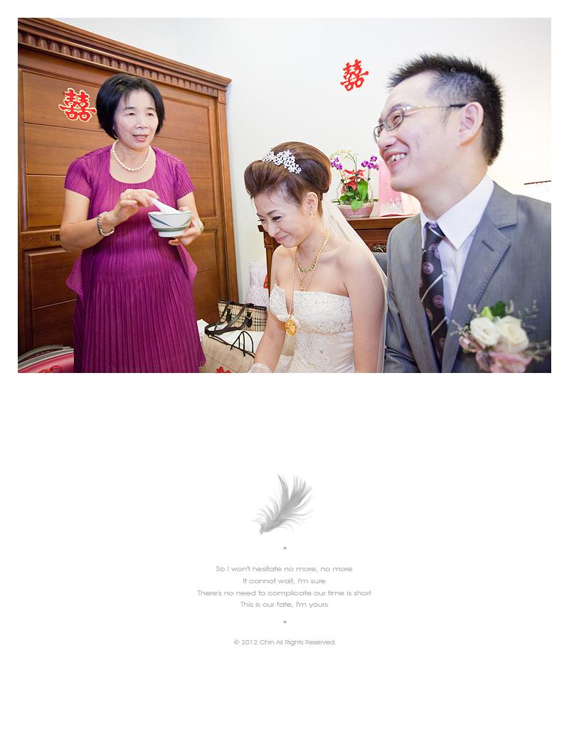 yl147_12475403594_o - 緣來影像工作室 - 結婚吧
