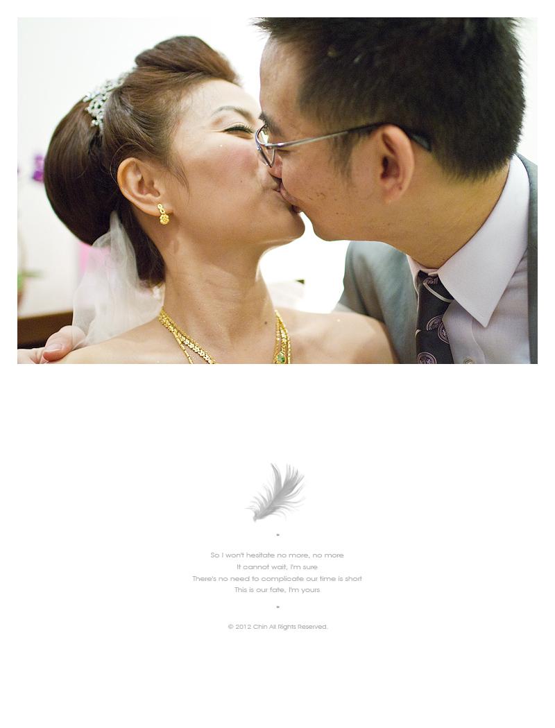 yl148_12475072503_o - 緣來影像工作室 - 結婚吧