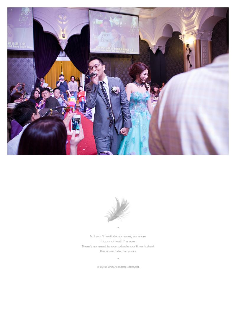 yl210_12475409023_o - 緣來影像工作室 - 結婚吧