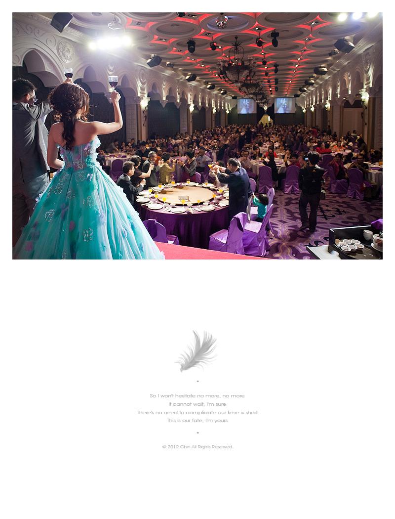 yl220_12475724294_o - 緣來影像工作室 - 結婚吧