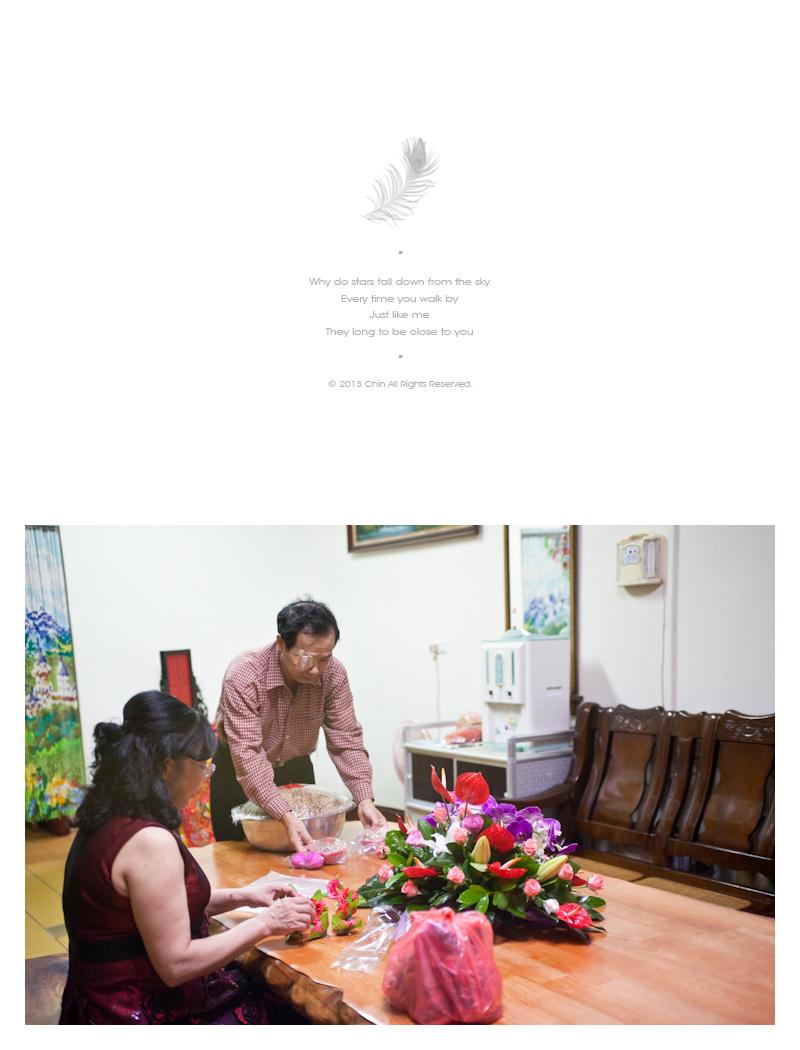 hw006_12459496363_o - 緣來影像工作室 - 結婚吧