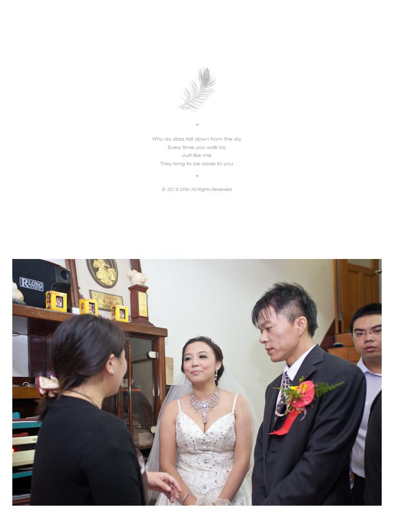 hw065_12459393293_o - 緣來影像工作室 - 結婚吧