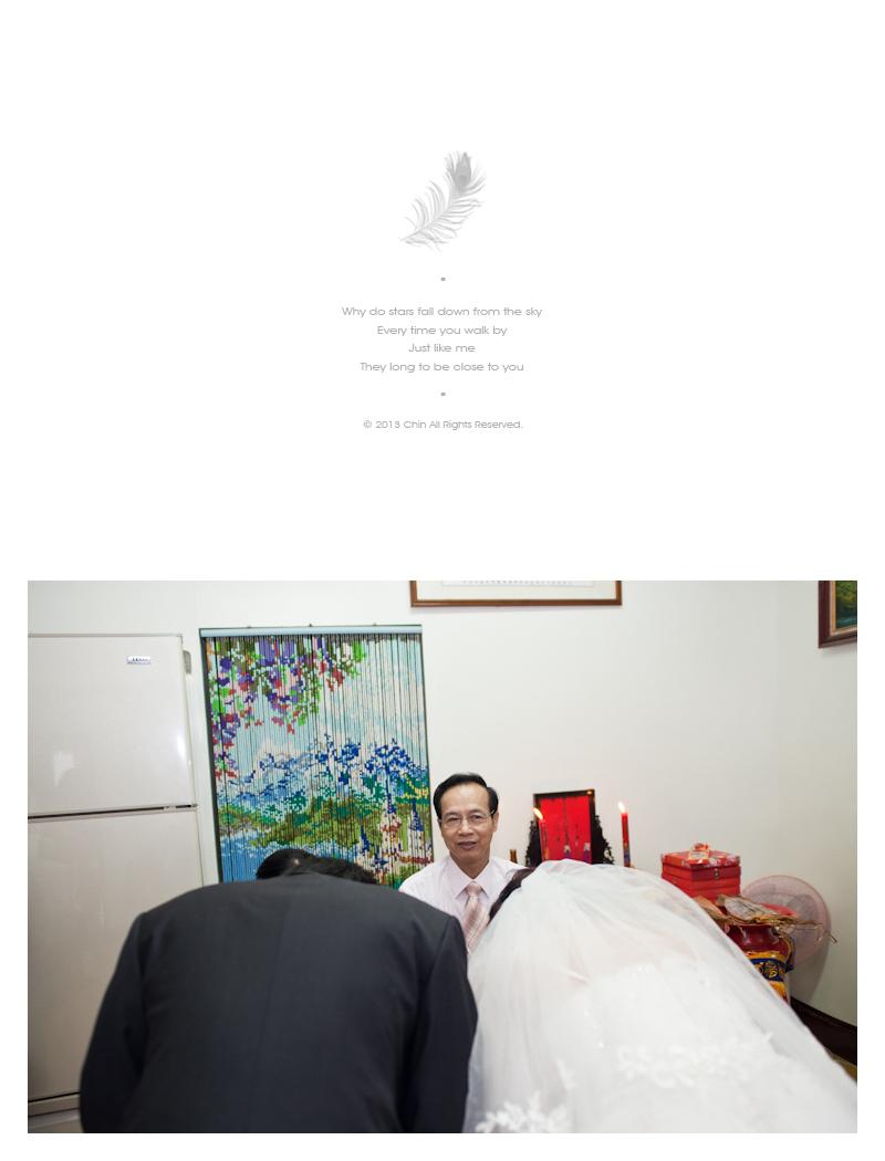 hw071_12459207165_o - 緣來影像工作室 - 結婚吧
