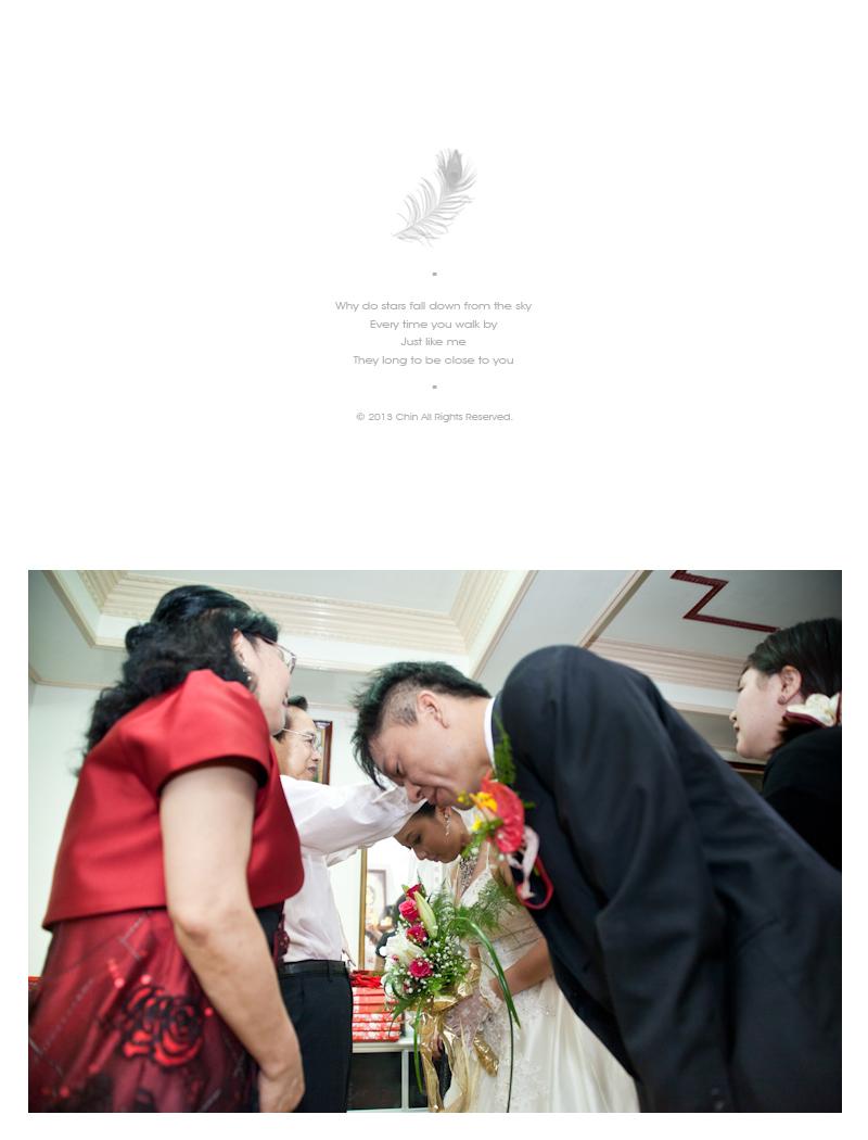 hw073_12459203535_o - 緣來影像工作室 - 結婚吧