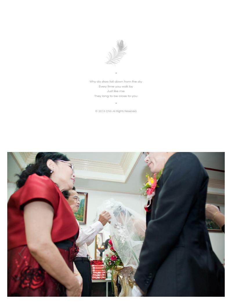 hw075_12459375093_o - 緣來影像工作室 - 結婚吧