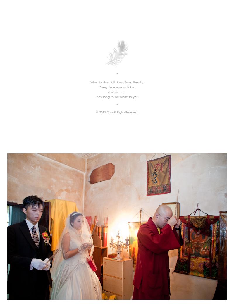 hw093_12459168835_o - 緣來影像工作室 - 結婚吧