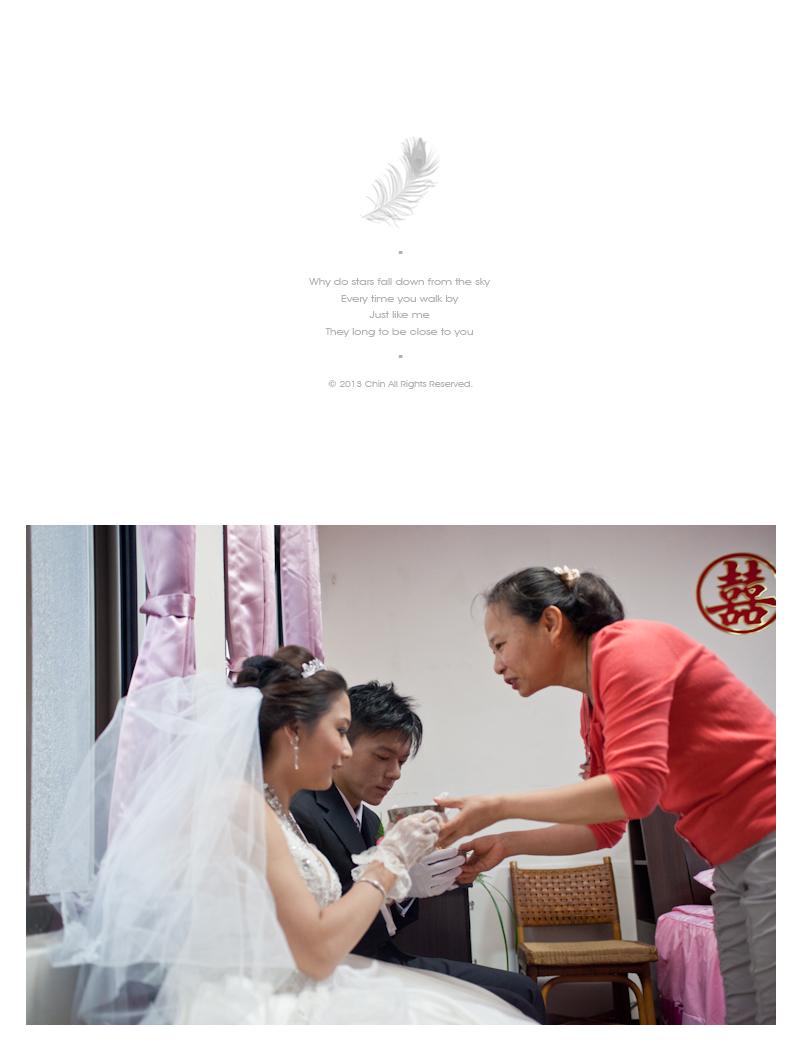 hw097_12459681894_o - 緣來影像工作室 - 結婚吧