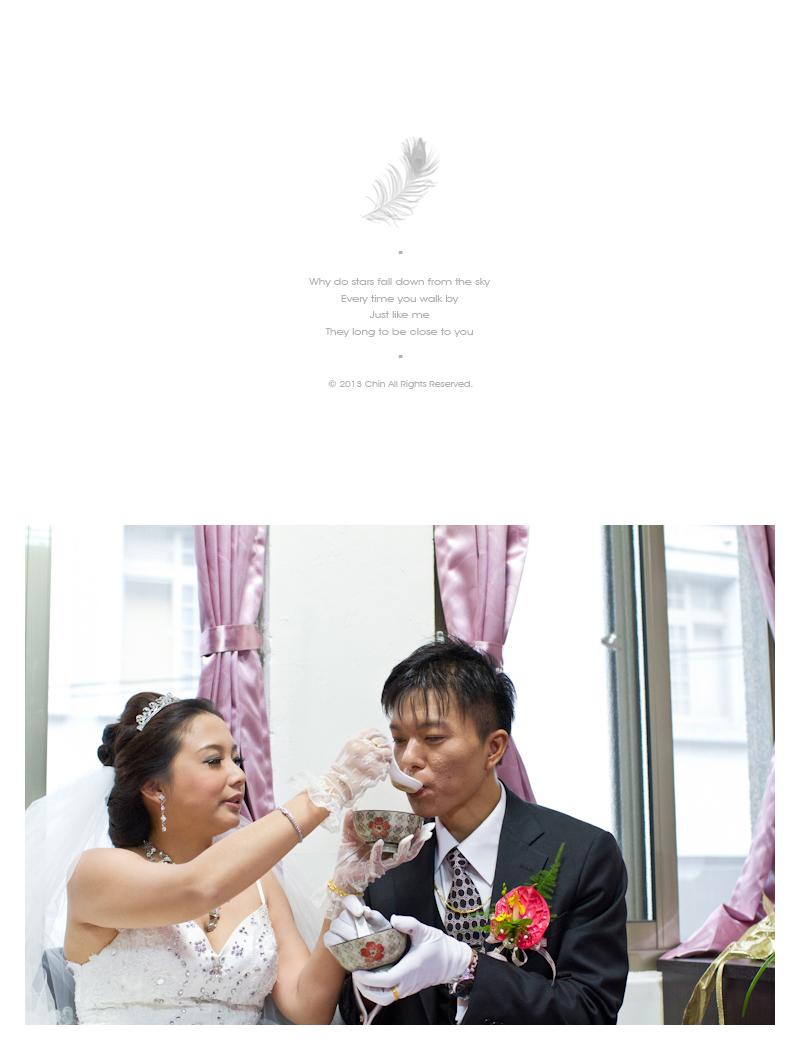 hw098_12459680134_o - 緣來影像工作室 - 結婚吧