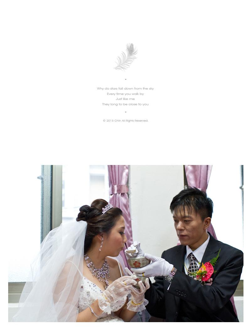 hw099_12459678414_o - 緣來影像工作室 - 結婚吧