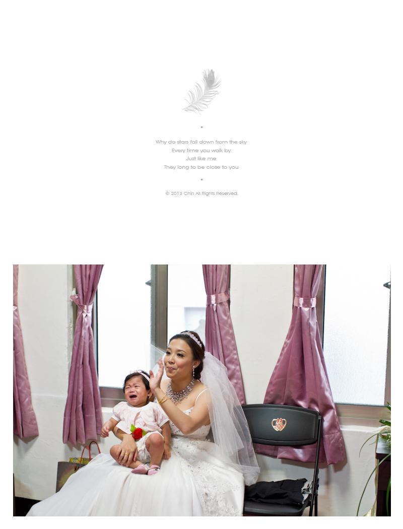 hw105_12459325443_o - 緣來影像工作室 - 結婚吧