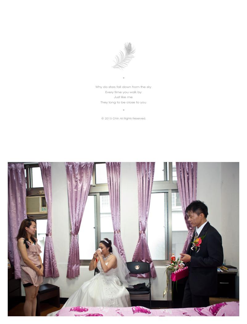 hw109_12459664084_o - 緣來影像工作室 - 結婚吧