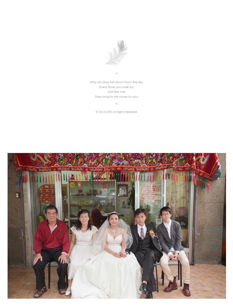 hw110_12459317553_o - 緣來影像工作室 - 結婚吧