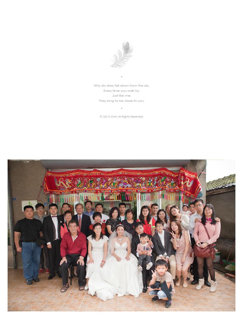 hw111_12459315183_o - 緣來影像工作室 - 結婚吧