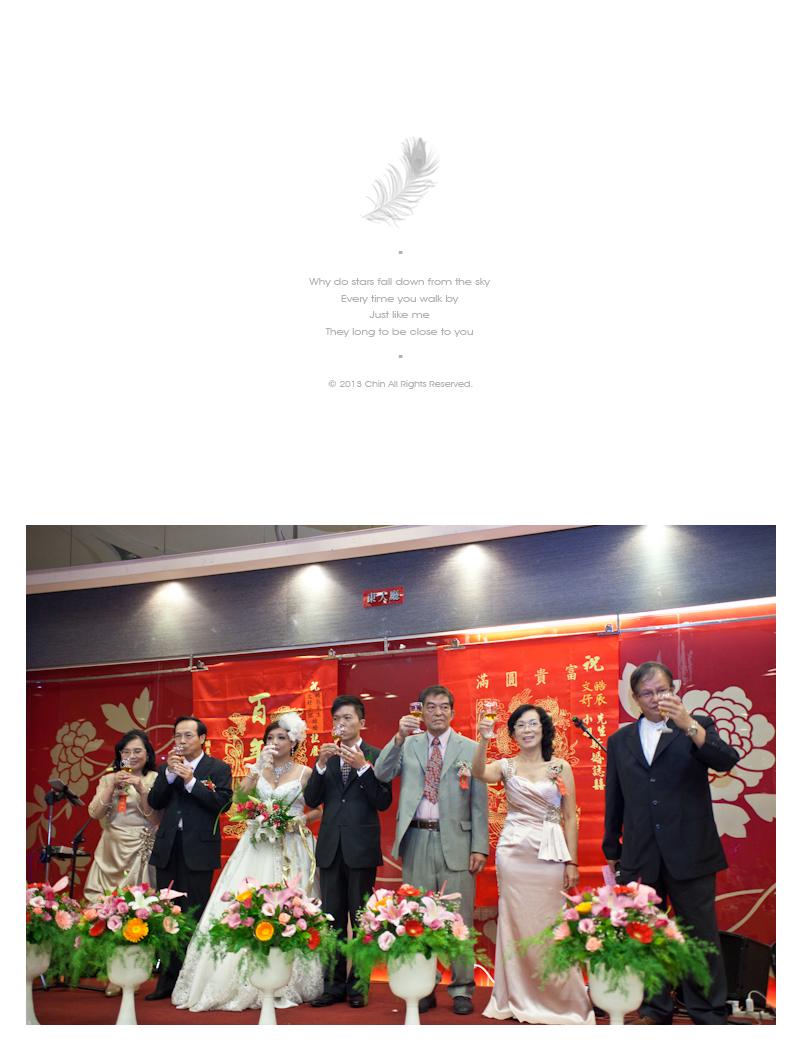 hw140_12459088535_o - 緣來影像工作室 - 結婚吧
