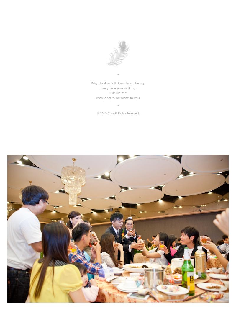 hw170_12459201683_o - 緣來影像工作室 - 結婚吧
