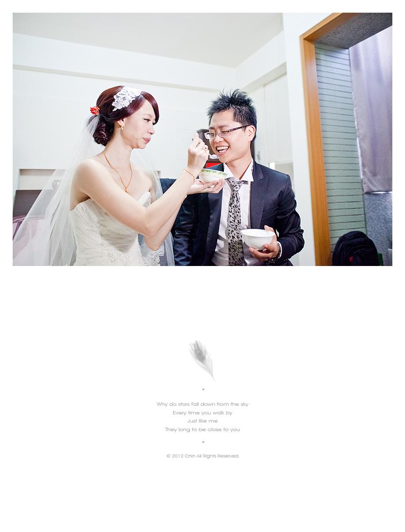 ym113_12460589445_o - 緣來影像工作室 - 結婚吧