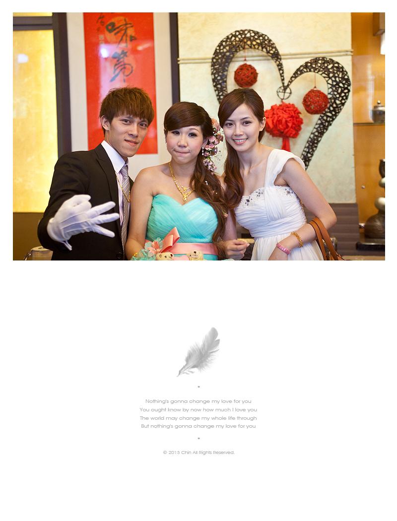 zs140_12460438234_o - 緣來影像工作室 - 結婚吧