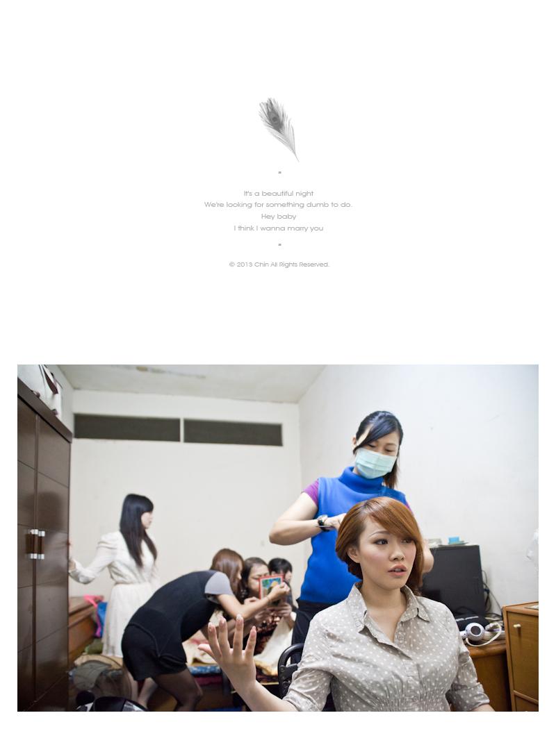 ycw011_12411892415_o - 緣來影像工作室 - 結婚吧