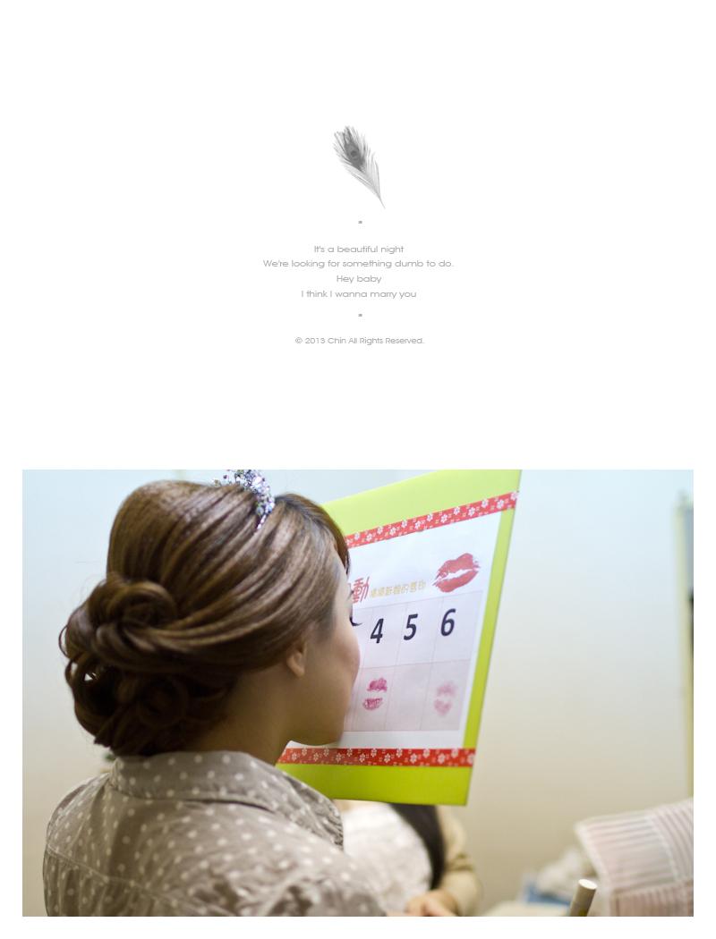 ycw024_12412347314_o - 緣來影像工作室 - 結婚吧