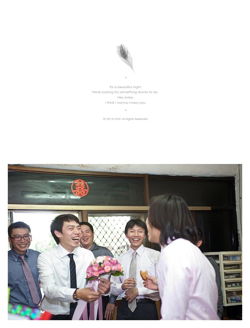 ycw063_12412265504_o - 緣來影像工作室 - 結婚吧