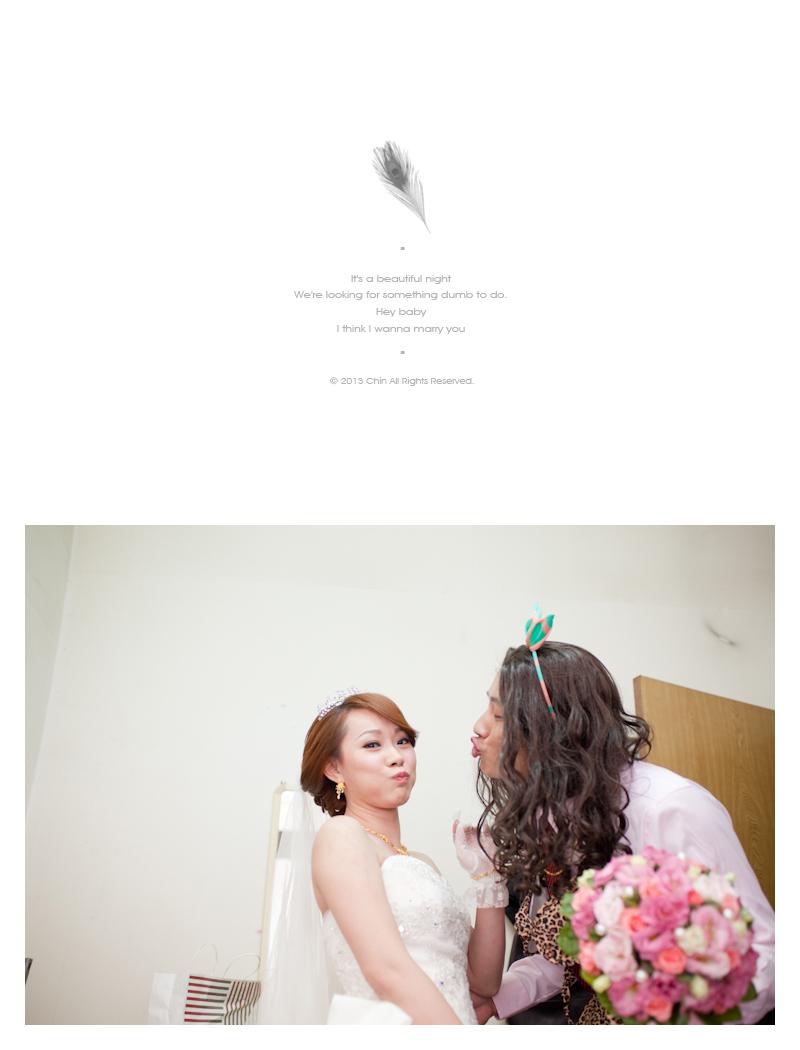 ycw077_12412238224_o - 緣來影像工作室 - 結婚吧