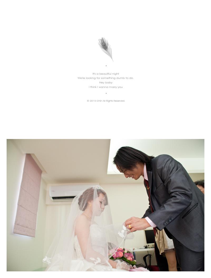 ycw117_12411691875_o - 緣來影像工作室 - 結婚吧