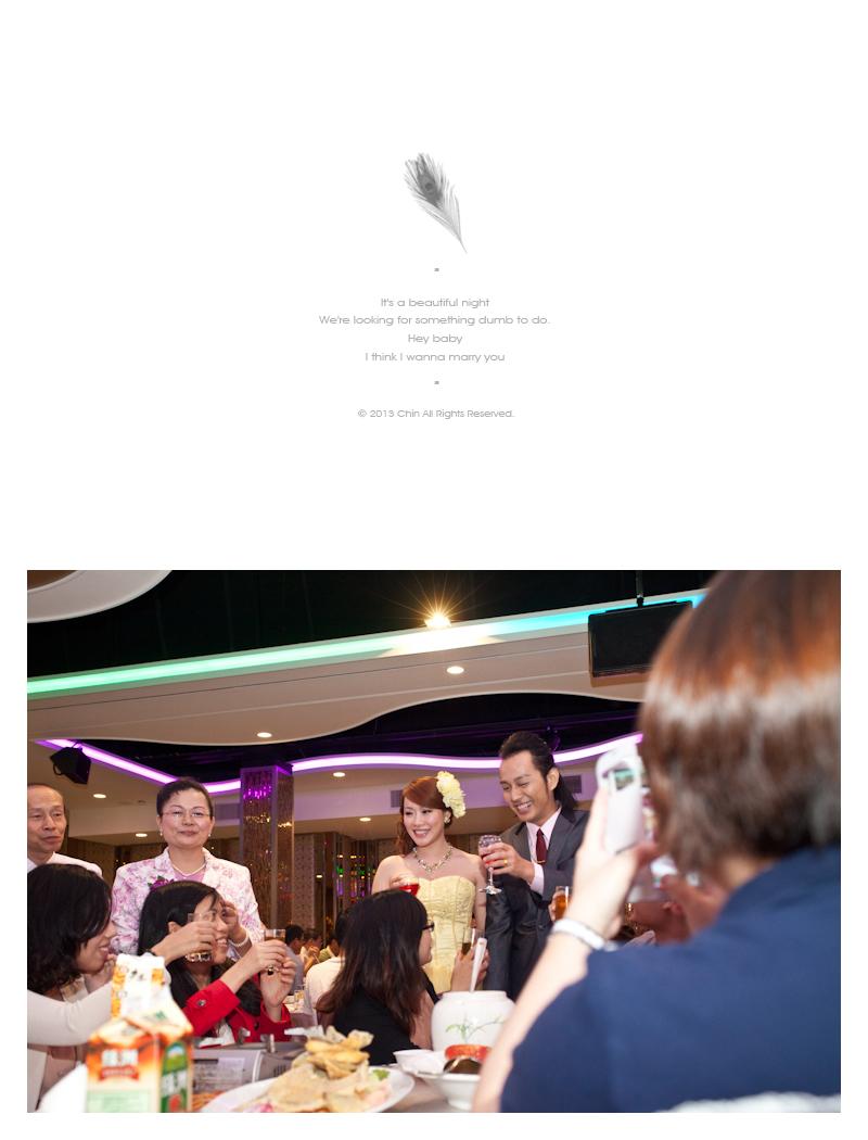 ycw198_12412000044_o - 緣來影像工作室 - 結婚吧