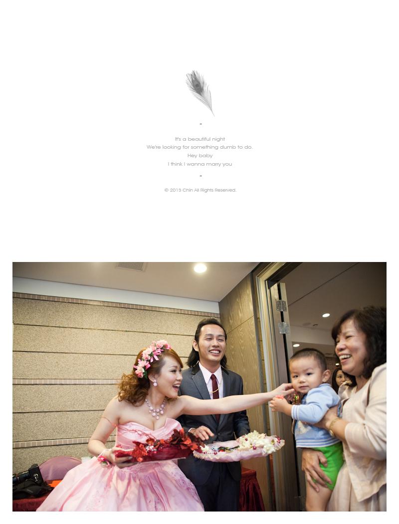 ycw223_12431101934_o - 緣來影像工作室 - 結婚吧