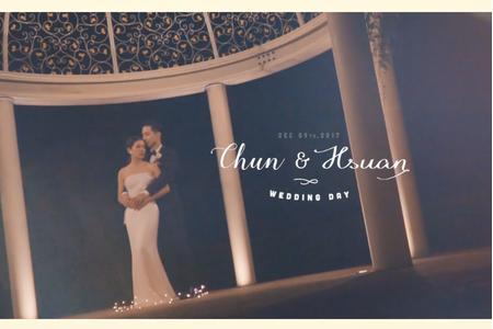 #心之芳庭 Chun+Hsuan