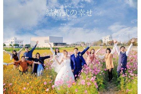 【文定迎娶】彰化自宅|婚禮紀錄