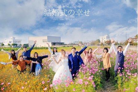婚禮紀實-平面攝影 [婚禮紀錄首選]