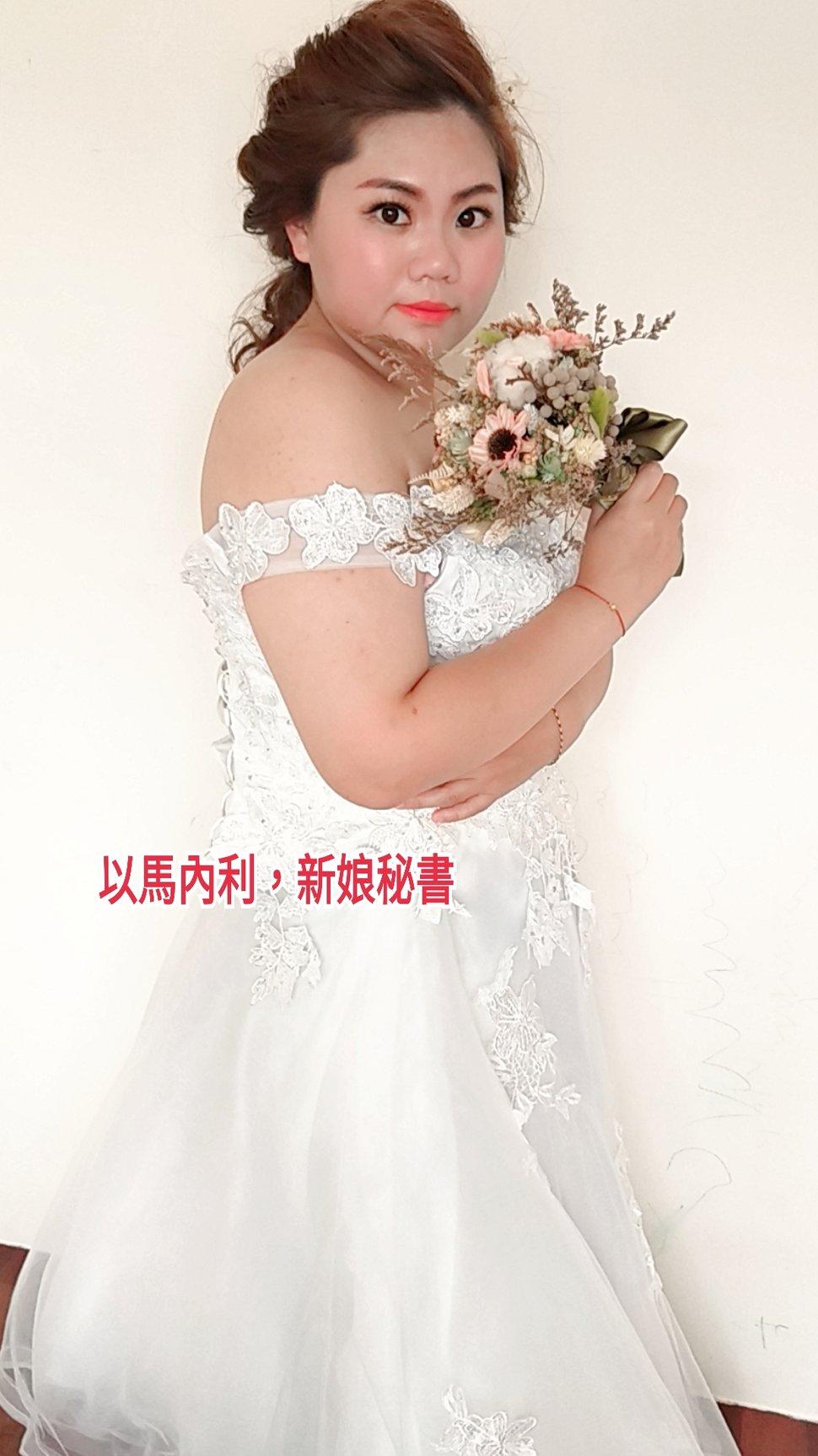 19-10-11-18-52-30-196_deco - 以馬內利,新娘秘書《結婚吧》