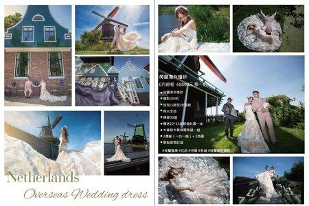 荷蘭海外婚紗