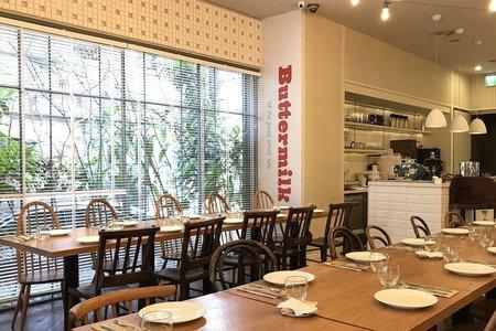Buttermilk摩登美式餐廳