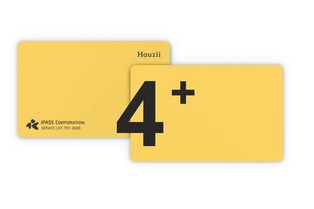 風格彩卡4件套組
