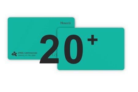 風格彩卡20件套組