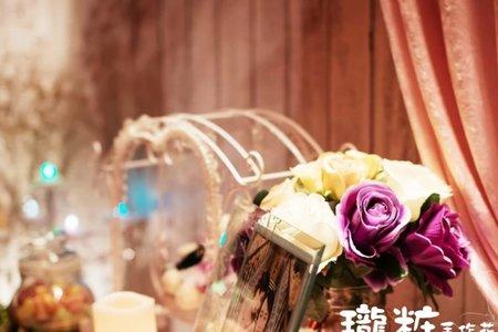 新竹 芙洛麗大飯店結婚晚宴