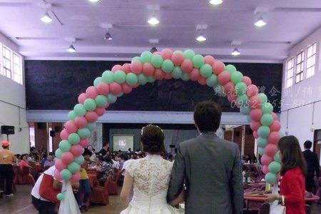 台肥 活動中心結婚午宴