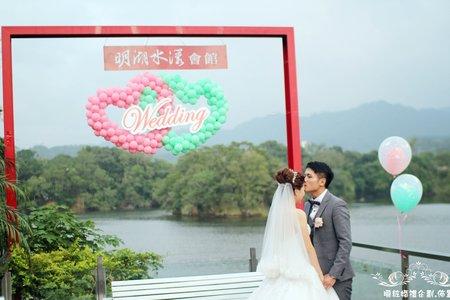 明湖水漾結婚晚宴