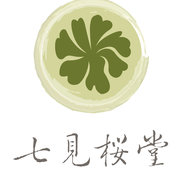 七見櫻堂手工喜餅!