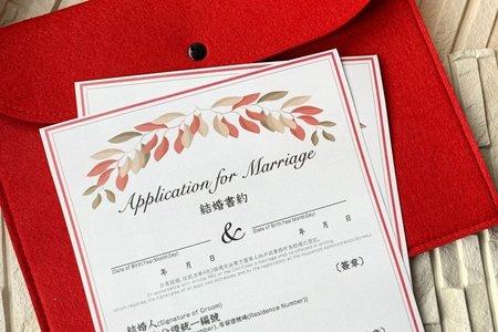 結婚書約-M01-1式2份180