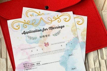 結婚書約-M02-1式2份180