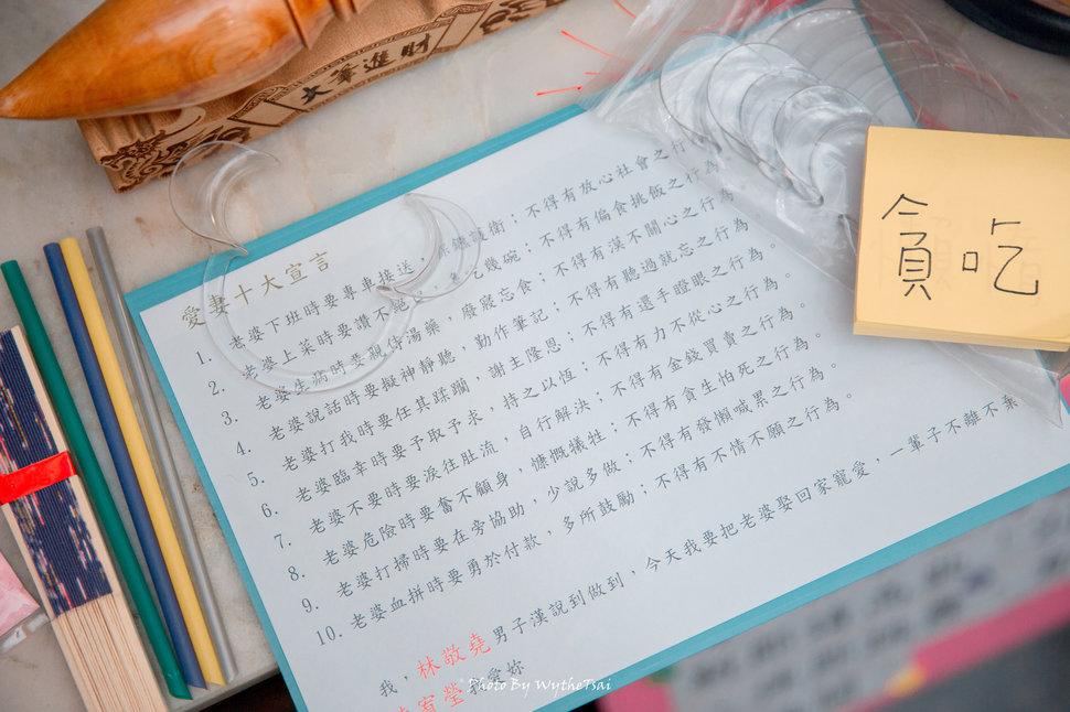 1123婚禮紀錄-2 - 婚攝偉興 L&yours《結婚吧》