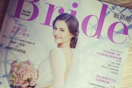 105年新新娘雜誌
