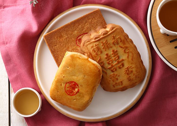 中式漢餅(8兩)