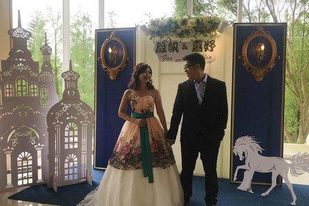心之芳庭婚禮佈置